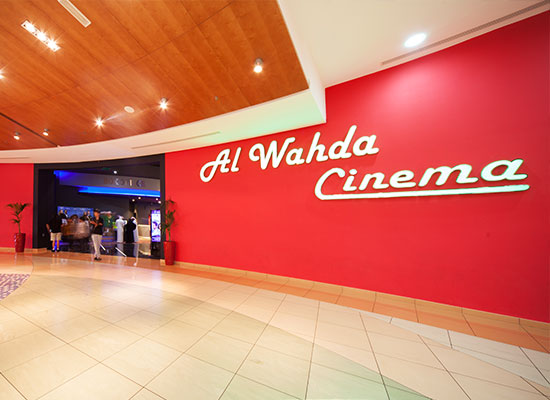 Al Wahda Cinema