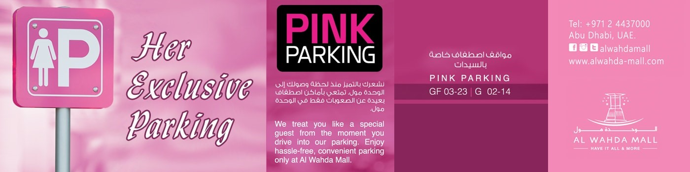 ladies parking banner