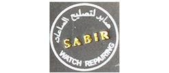 Sabir Watch Repairing