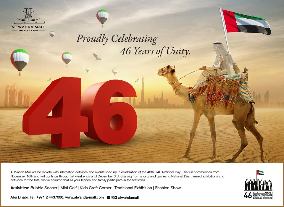 caterpillar shoes for men uae national day 2018 celebrations and