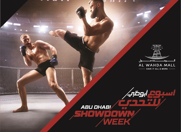 Abu Dhabi Showdown Week - Image 1